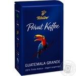 Кофе Tchibo молотый Privat Kaffee Guatemala Grande 250г
