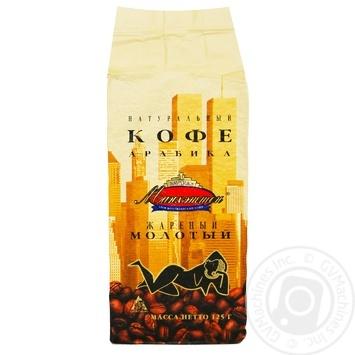 Кофе Манхэттен арабика натуральный жареный молотый 125г - купить, цены на Ашан - фото 1