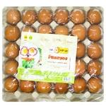 Egg c1 30pcs Ukraine