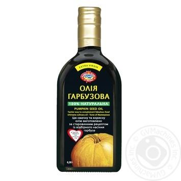 Golden kings of Ukraine pumpkin unrefined oil 350ml