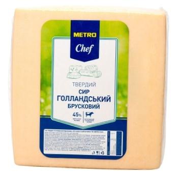 Сыр METRO Chef Голландский брусковый твердый 45% голова - купить, цены на Метро - фото 1