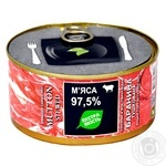 Zdorovo canned beef meat 325g