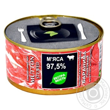 Zdorovo Canned Stewed Lamb Meat 325g - buy, prices for Novus - image 1