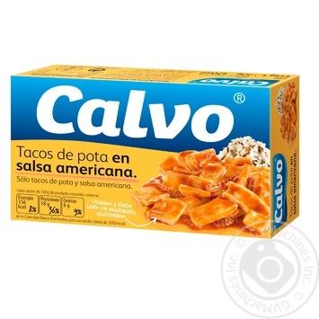 Кальмары Calvo нарезанные кусочками в американском соусе 115г