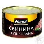 Hame stewed pork meat 400g