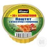 Hame poultry with paprika pate 130g