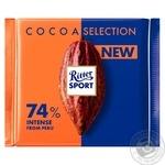 Ritter Sport Dark Chocolate 74% Cocoa 100g