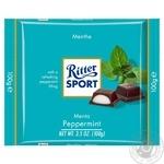 Шоколад черный Ritter Sport с кремово-мятной начинкой 100г
