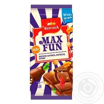 Шоколад молочный Корона Max Fun со взрывной карамелью, мармеладом и печеньем 160г