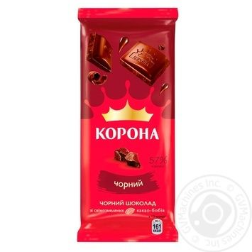 Korona Black Chocolate 85g