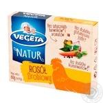 Бульон в кубиках Vegeta Natur куриный 60г