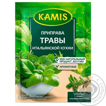 Kamis Italian Herbs Spices 10g - buy, prices for Novus - image 1