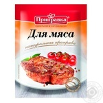 Prypravka Seasoning For Meat