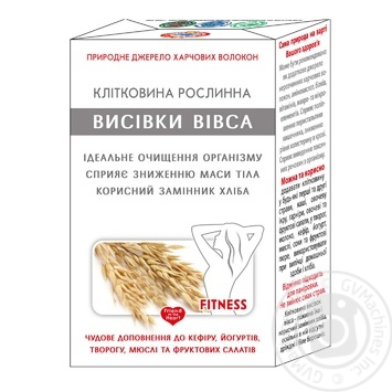 Клетчатка Golden Kings Of Ukraine диетическая из отрубей овса 130г - купить, цены на МегаМаркет - фото 1