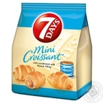 7 Days Mini boiled condensed milk croissant 60g