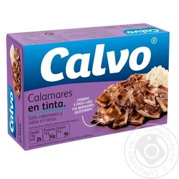 Кальмары Calvo нарезанные кусочками в собственных чернилах 115г