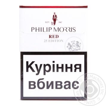 Сигареты Philip Morris Red - купить, цены на Фуршет - фото 1