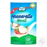 Züger Frischkäse Sertse soft cheese mozzarella 40% 130g