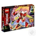 Lego Robot plane Constructor