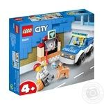 Lego Police officers Constructor