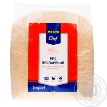 Рис METRO Chef пропаренный 5кг