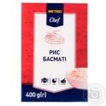 Metro chef basmati groats rice 4*100g