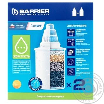 Комплект кассет Barrier Жесткость (х2) для фильтров-кувшинов - купить, цены на МегаМаркет - фото 1