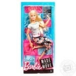 Barbie Move like I do Toy doll in stock - buy, prices for MegaMarket - image 5