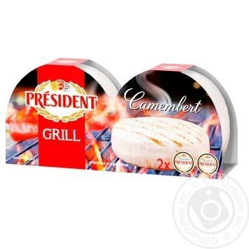 President Camembert soft cheese 60% 2*90g - buy, prices for CityMarket - photo 1