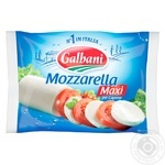Galbani mozzarella maxi soft cheese 45% 250g