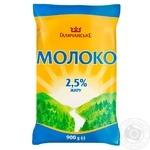 Молоко Галичанське пастеризоване 2.5% 900г - купити, ціни на Ашан - фото 1