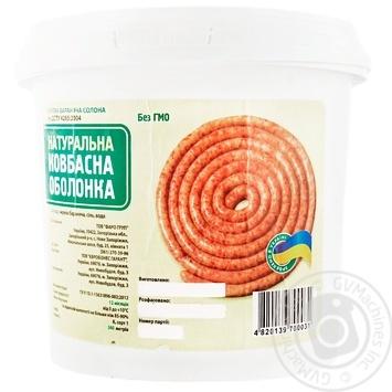 Fresh Chereva Lamb - buy, prices for Metro - image 1