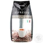 Rioba Silver In Grains Coffee 3kg