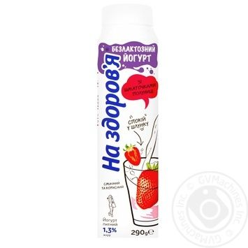 Йогурт На Здоровье клубника безлактозный 1,3% 290г - купить, цены на Novus - фото 1