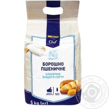 Мука METRO Chef пшеничная в/с 5кг - купить, цены на Метро - фото 1