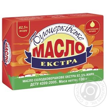 Bilotserkivsʹke Ekstra Butter 82,5% 5kg