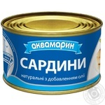 Akvamarin Sardine natural in oil 230g