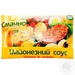 Майонезный соус Олком Вкусно как всегда 30% 650г
