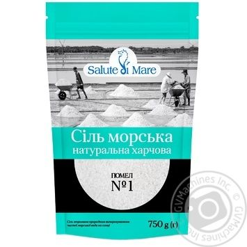 Соль Salute di Mare морская пищевая средняя 750г - купить, цены на Novus - фото 1