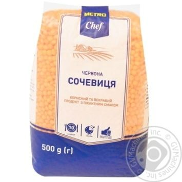 METRO Chef Red Lentil 500g - buy, prices for Metro - image 1