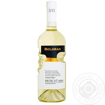 Вино Bolgrad GY Muscat Select біле напівсолодке 9-13% 0,75л - купити, ціни на Ашан - фото 1