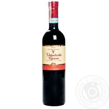 Вино Le Colline Dei Filari Valpolicella Ripasso красное сухое 13% 0,75л