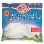 Сыр Моцарелла Castelli  62% 125г