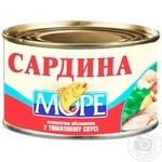 Бычки Море в томатном соусе 230г - купить, цены на Novus - фото 4