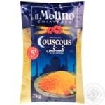 Крупа кус-кус il Molino з твердих сортів пшениці 2кг