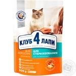 Корм сухой Club 4 Paws Премиум для взрослых стерилизованных кошек 300г - купить, цены на Ашан - фото 1