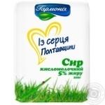 Сир кисломолочний Гармонія 5% 200г - купити, ціни на Ашан - фото 2