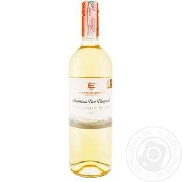 Вино Luis Felipe Edwards Совиньон Блан белое сухое 12% 0,75л