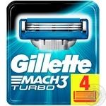Картридж для бритвы Gillet Mac 3 turbo 4шт
