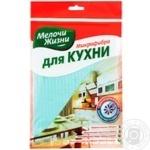 Melochi zhizni Napkins for kitchen microfiber 1pcs
